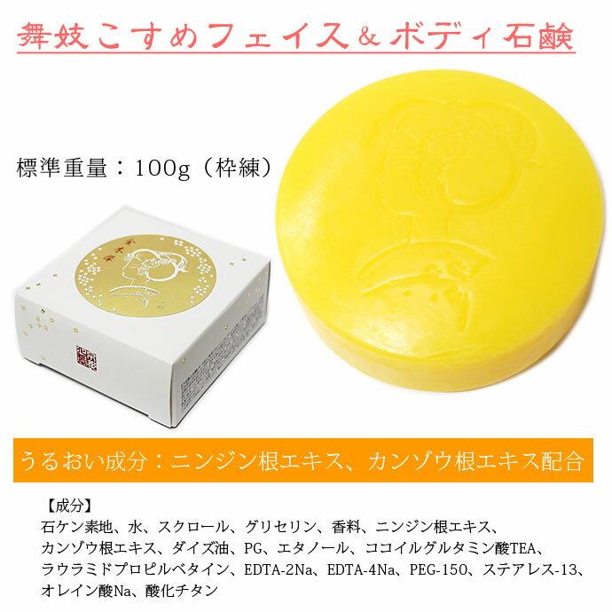 KYO-SET002