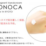 CO-HC002
