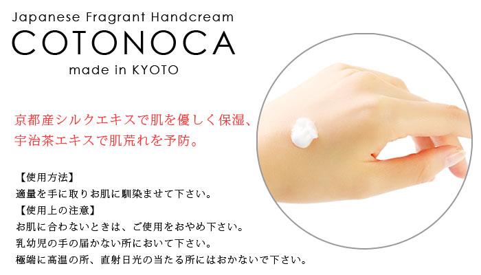 CO-HC003