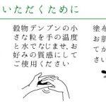 KYO-CL010