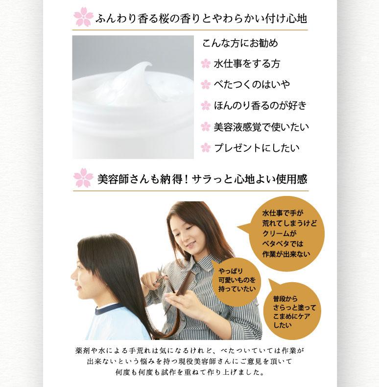 KYO-HC001