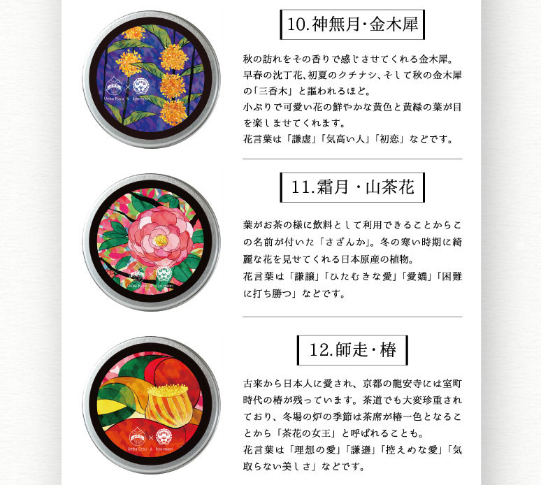 KYO-HC002
