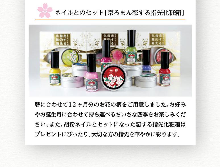 KYO-HC004