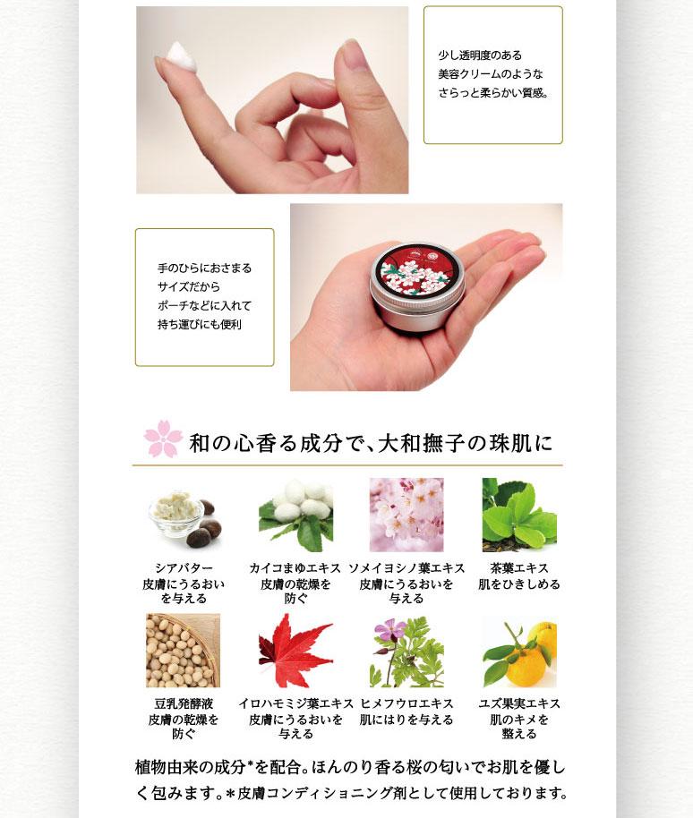 KYO-HC010