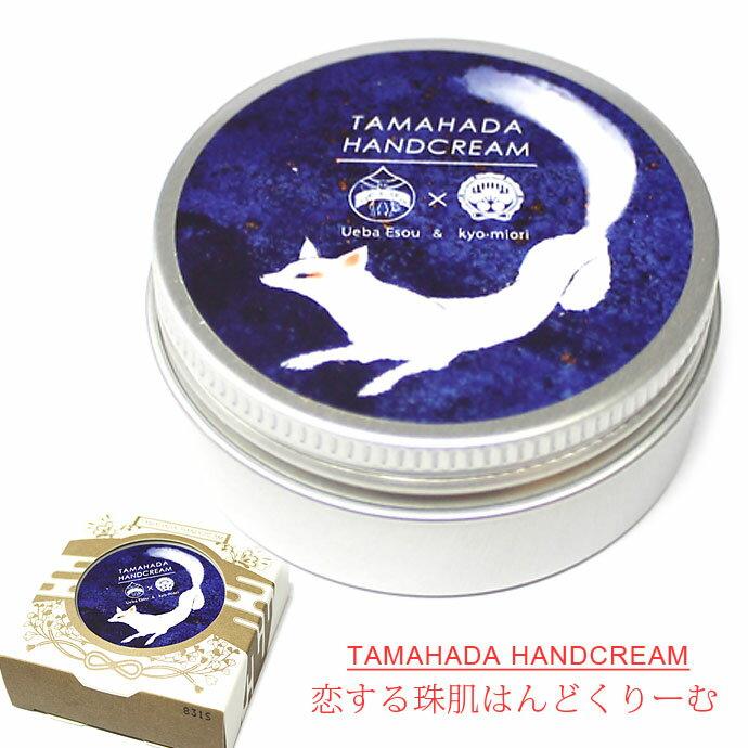 KYO-HC014