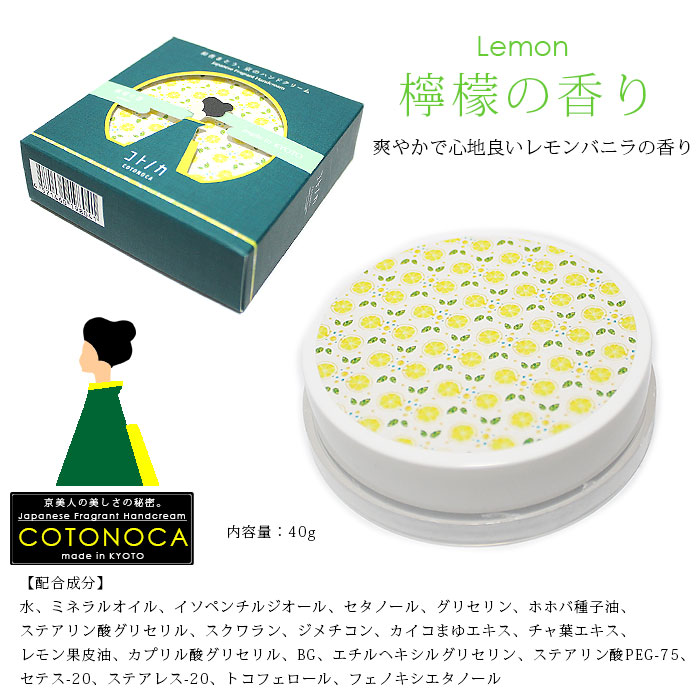 CO-HC005